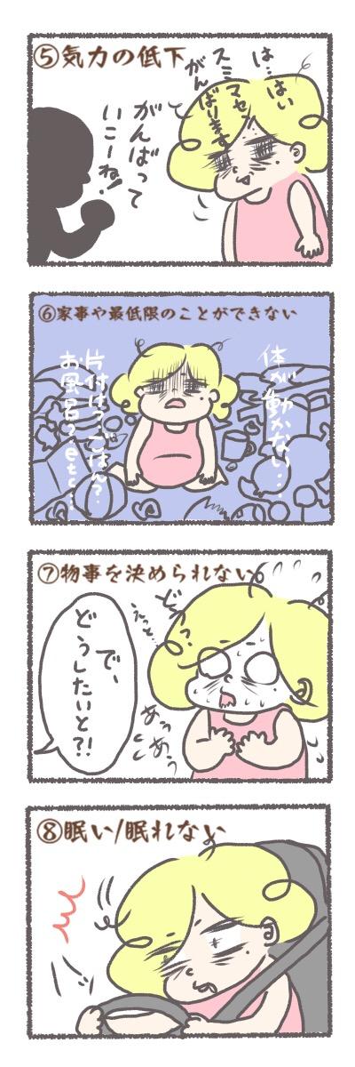 IMG_0036.JPG